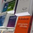 Différents dictionnaires français